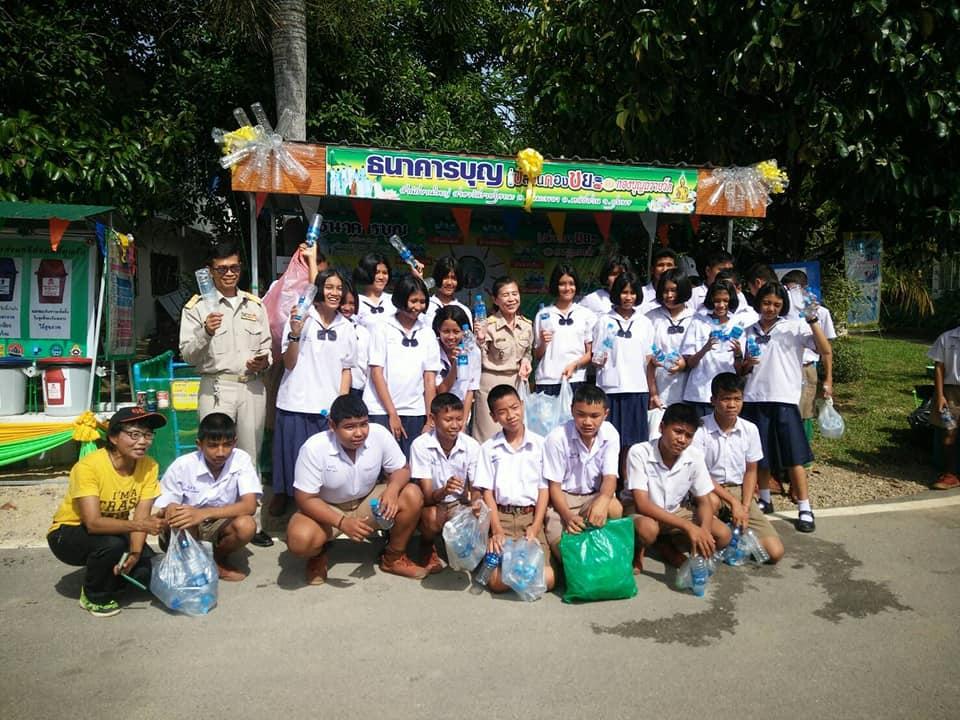 Trash Hero Thailand | Trash Hero World